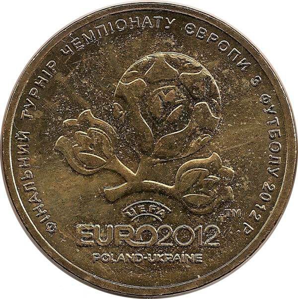 Монета Чемпионат Европы по футболу