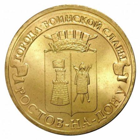 Монета ростов на дону монета александр э б серебро