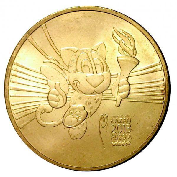 Монета 10 рублей Универсиада Талисман