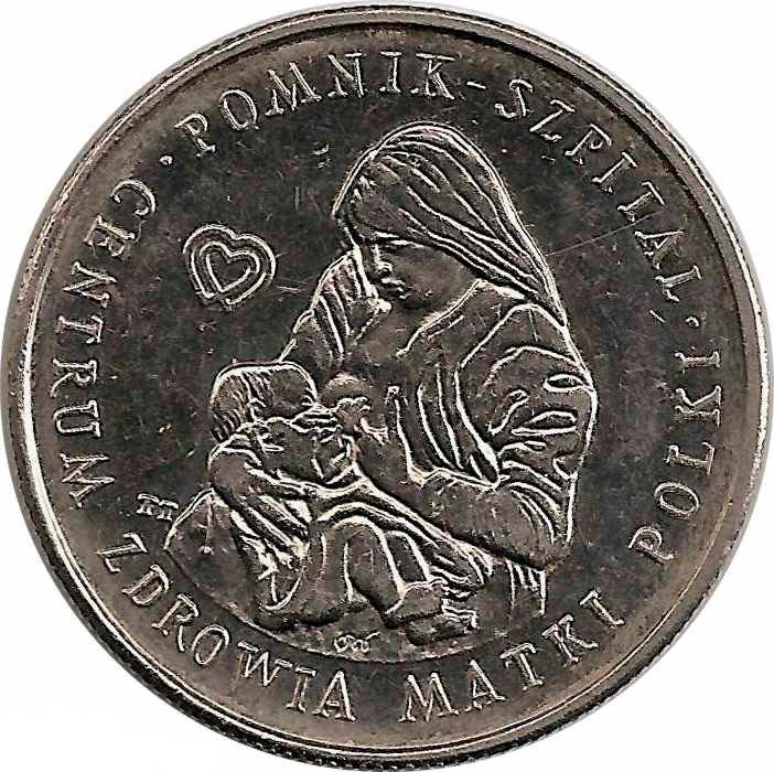 "Монета ""Центр здоровья матери"""