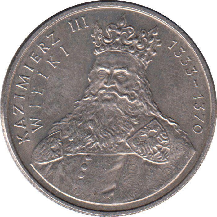 """Монета """"Король Казимир III Великий"""""""