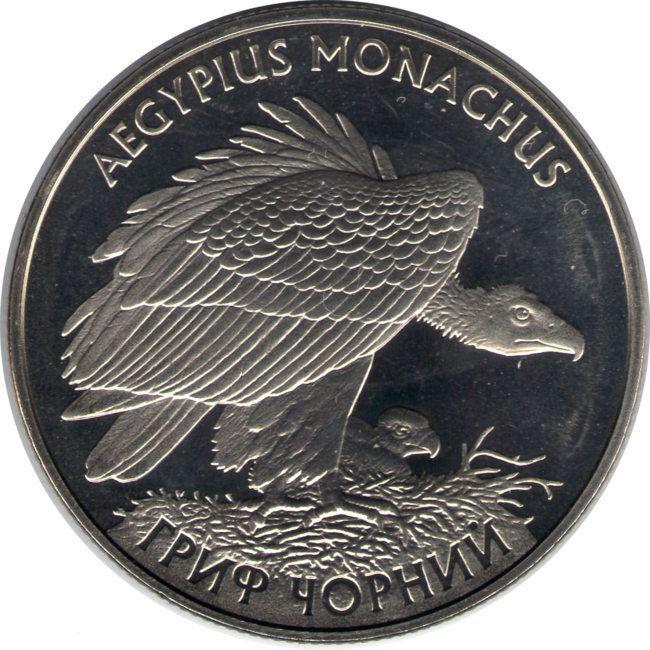 """Монета """"Гриф черный"""""""