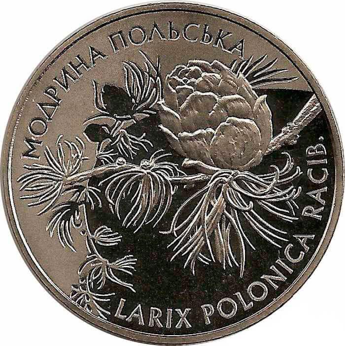 """Монета """"Лиственница польская"""""""