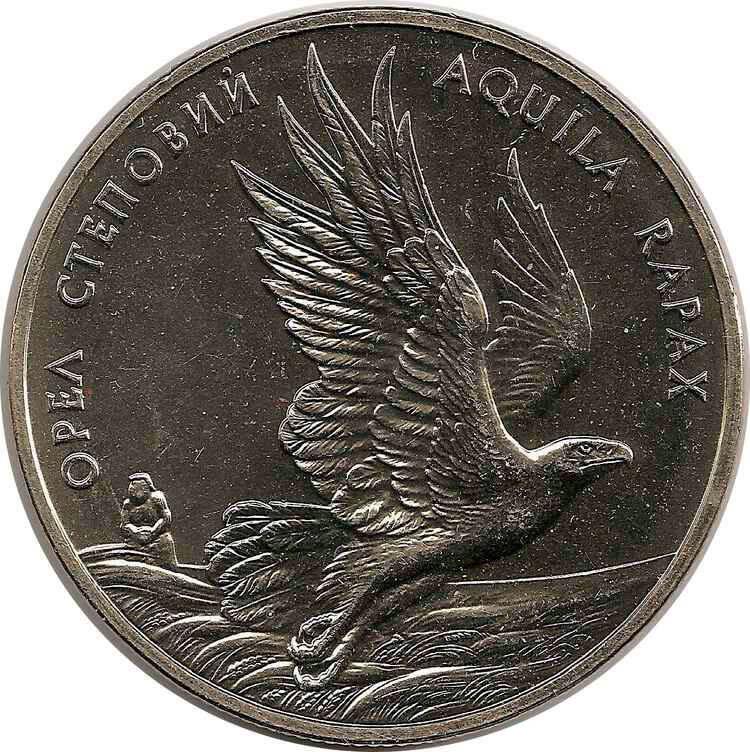 """Монета """"Орел степной"""""""