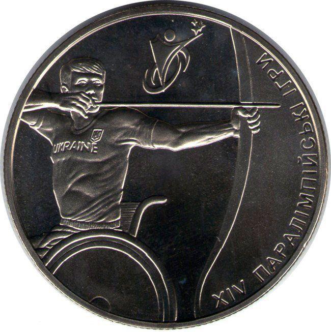 """Монета """"Паралимпийские игры"""""""