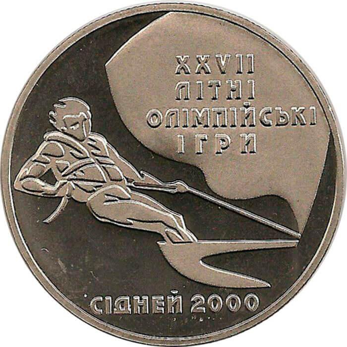 "Монета ""Парусный спорт"""
