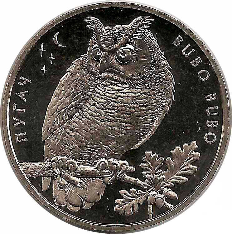 "Монета ""Пугач"""