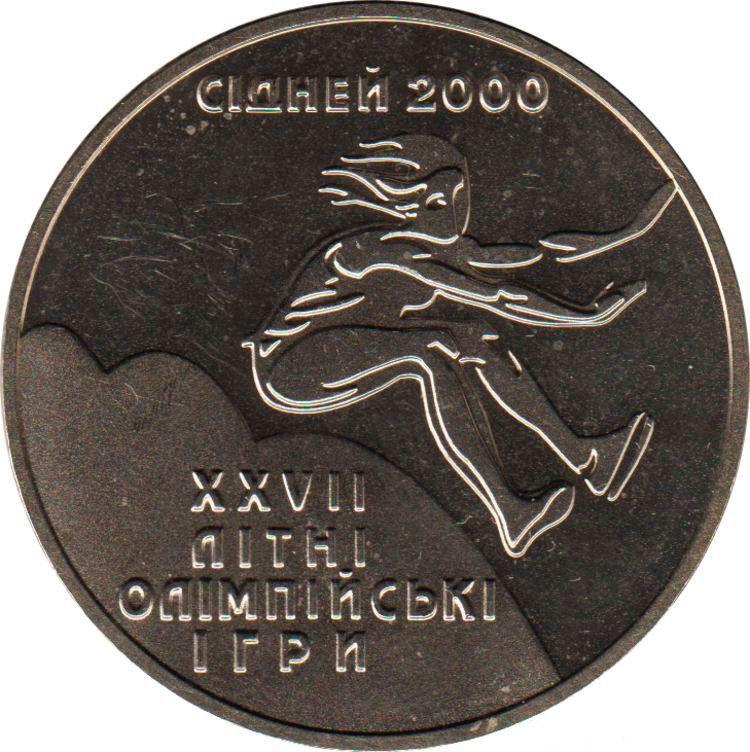 """Монета """"Тройной прыжок"""""""