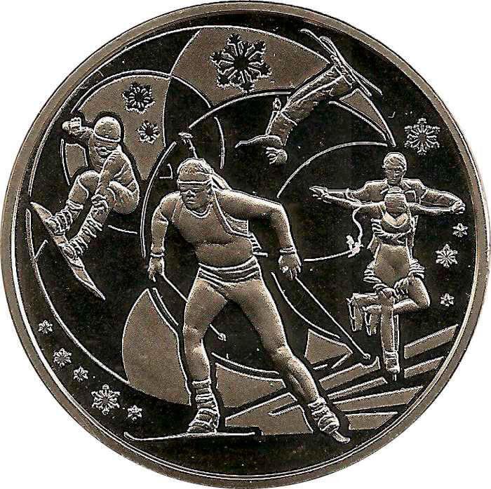 "Монета ""XXII зимние Олимпийские игры"""