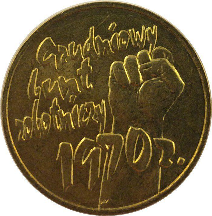"""Монета """"30 лет декабрьским событиям 1970 года"""""""