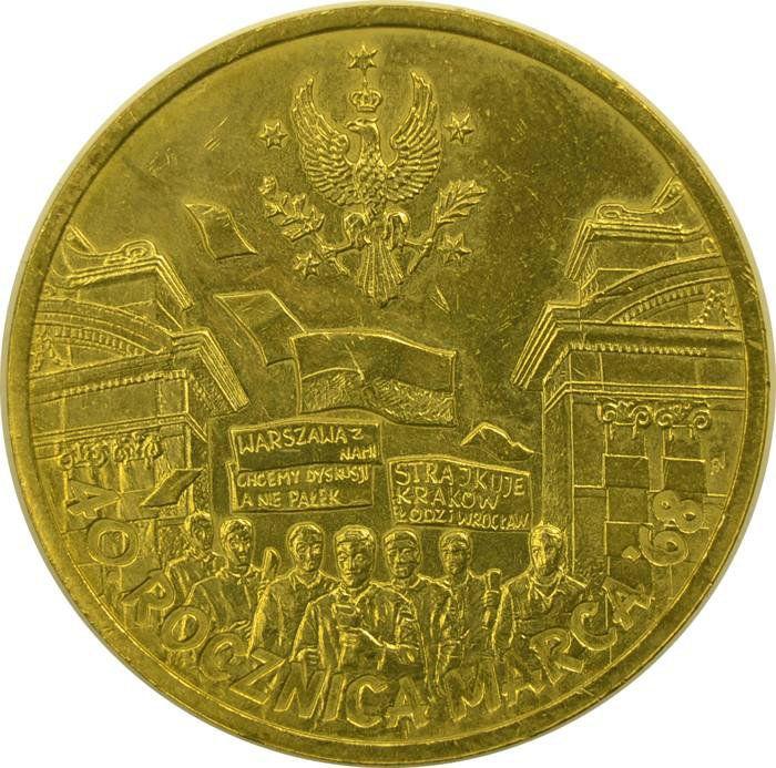 """Монета """"40 лет мартовским событиям 1968 года"""""""
