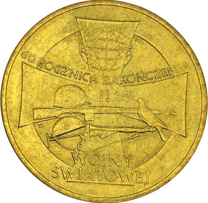 """Монета """"60 лет окончания Второй Мировой войны"""""""
