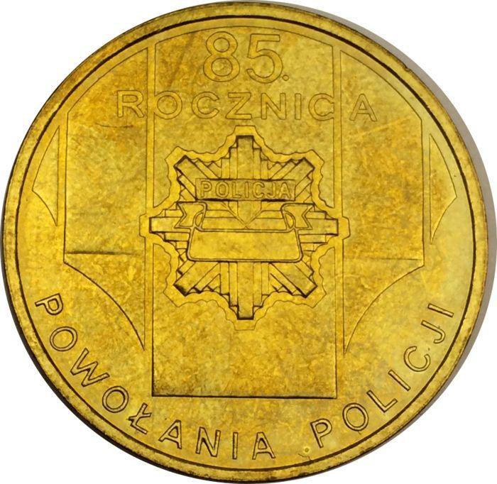 """Монета """"85 лет учреждению полиции"""""""