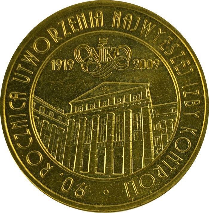 """Монета """"90 лет Верховной контрольной палате"""""""