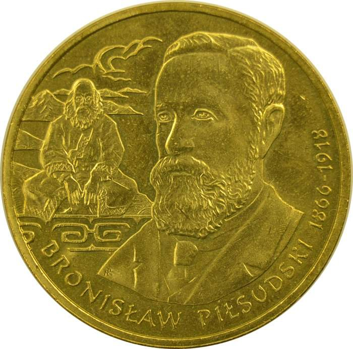 "Монета ""Бронислав Пилсудский"""