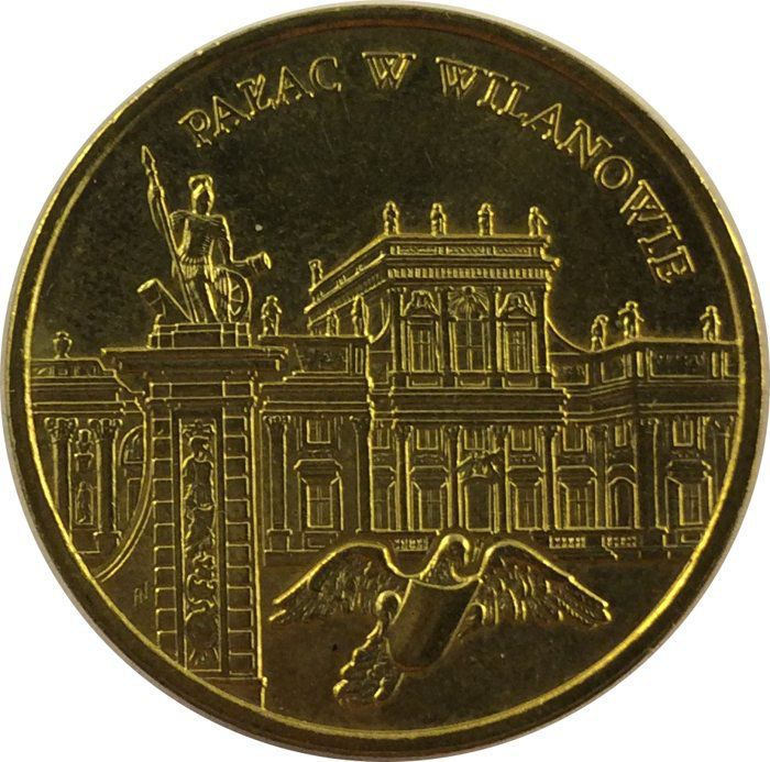 """Монета """"Дворец в Виланове"""""""