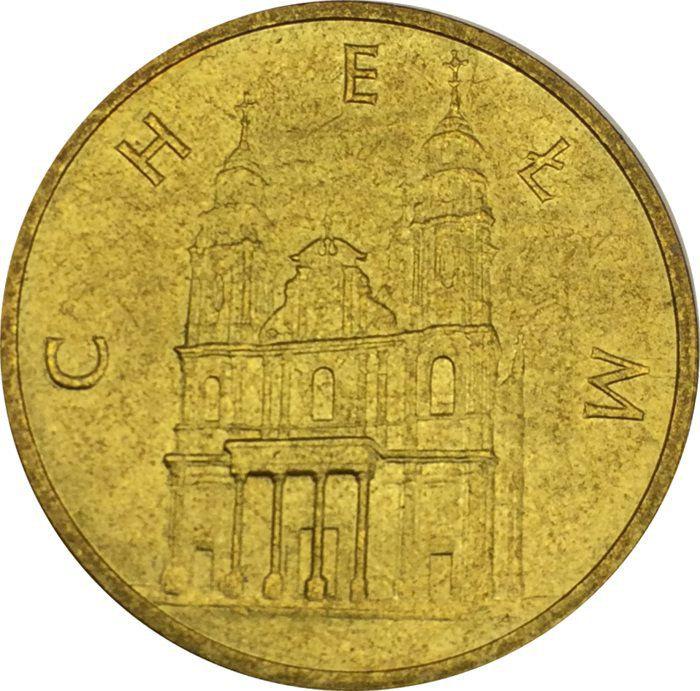 """Монета """"Хелм"""""""