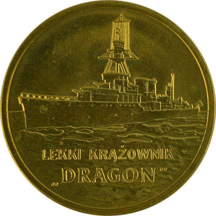 "Монета ""Легкий крейсер «Дракон»"""