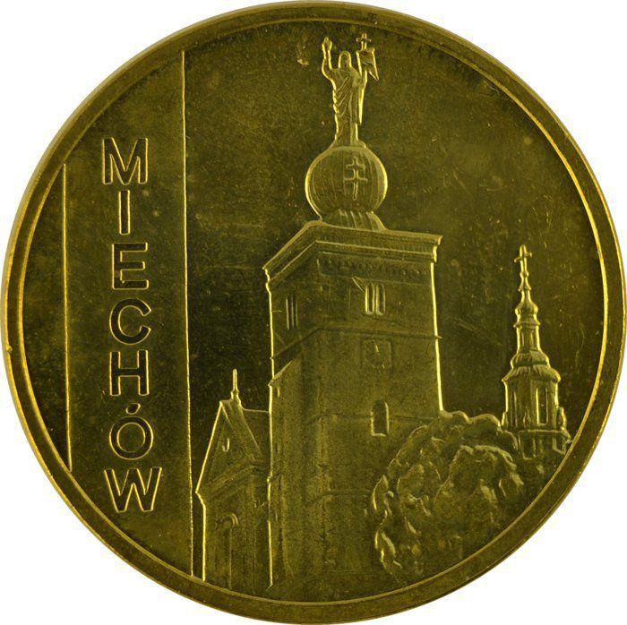 """Монета """"Мехув"""""""
