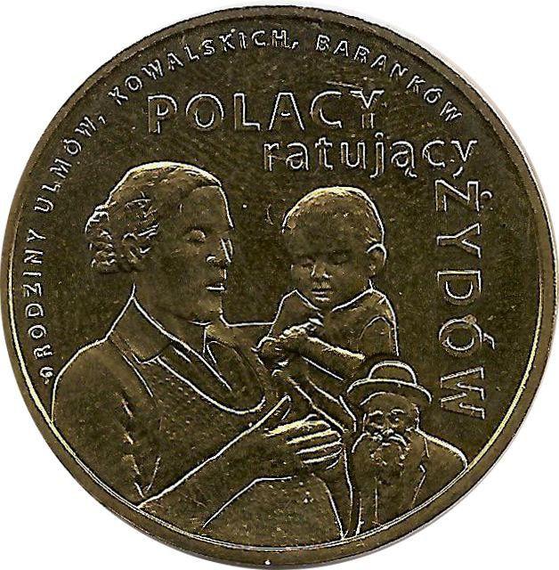 "Монета ""Поляки"" спасшие евреев"""