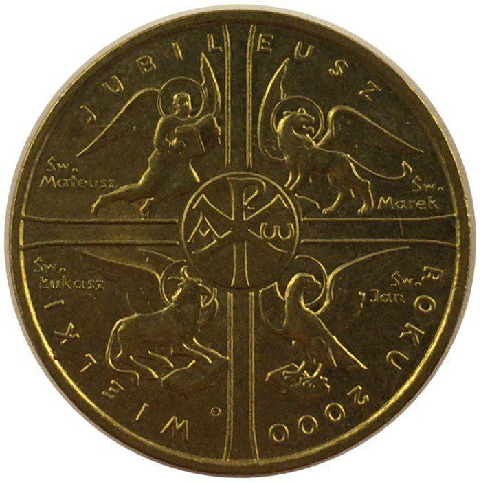 """Монета """"Великий Юбилей"""""""