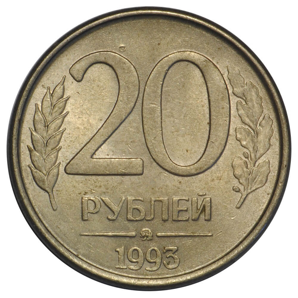 Где выкупают монеты 1991 1993 цена продать купить 5 евро латвия коты