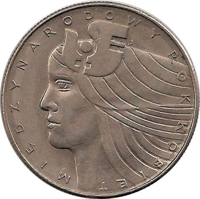"""Монета """"Международный год женщин"""""""