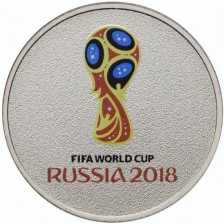 Монета 25 рублей Чемпионат мира по футболу (цветная)
