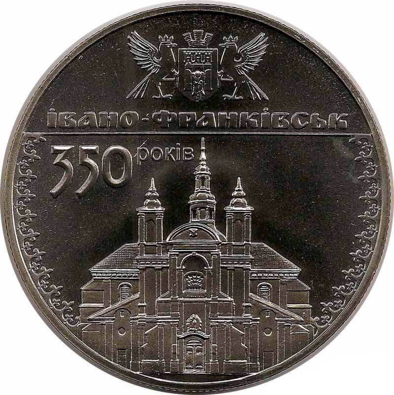 """Монета """"350 лет Ивано-Франковску """""""
