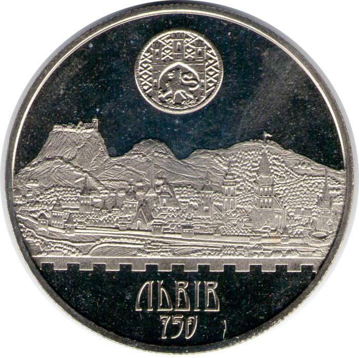 """Монета """"750 лет г. Львову"""""""