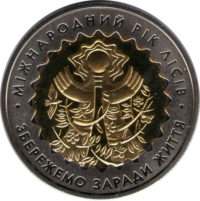 """Монета """"Международный год лесов"""""""