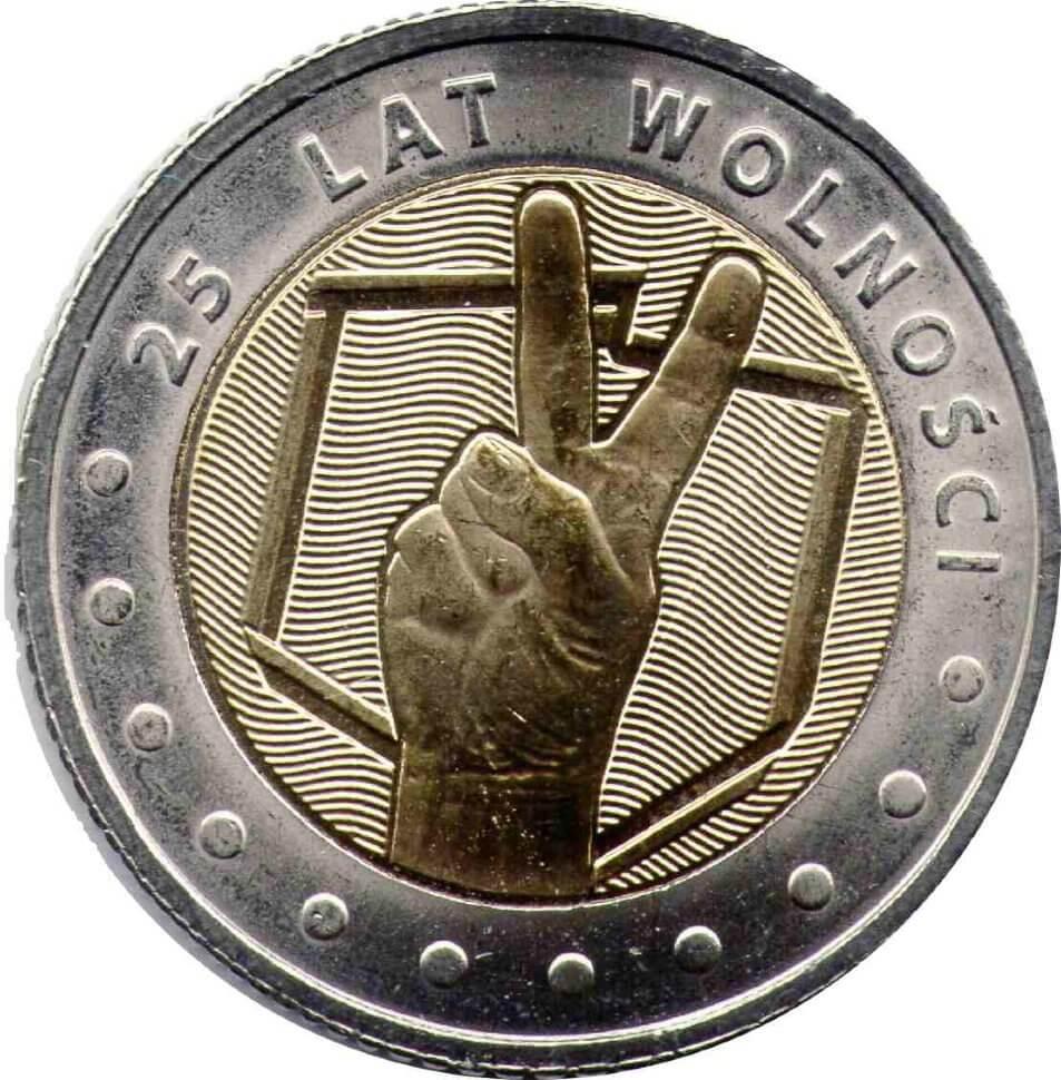 """Монета """"25 лет свободы,"""