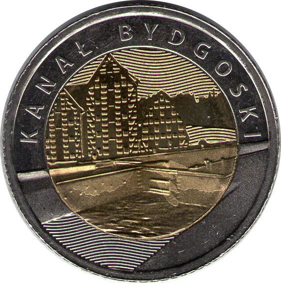 "Монета ""Быдгощский канал,"
