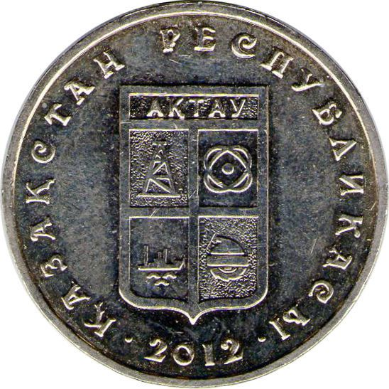 "Монета ""Актау"""