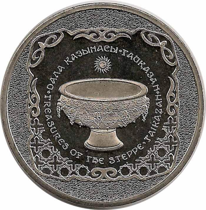 """Монета """"Тайказан"""""""