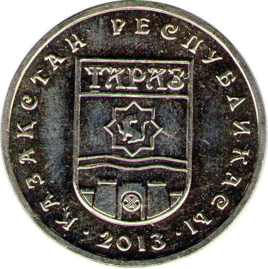 """Монета """"Тараз"""""""
