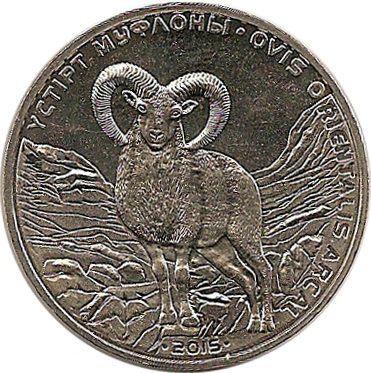"Монета ""Устюртский муфлон"""