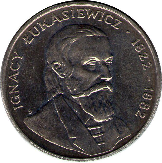 """Монета """"Игнатий Лукасевич"""""""