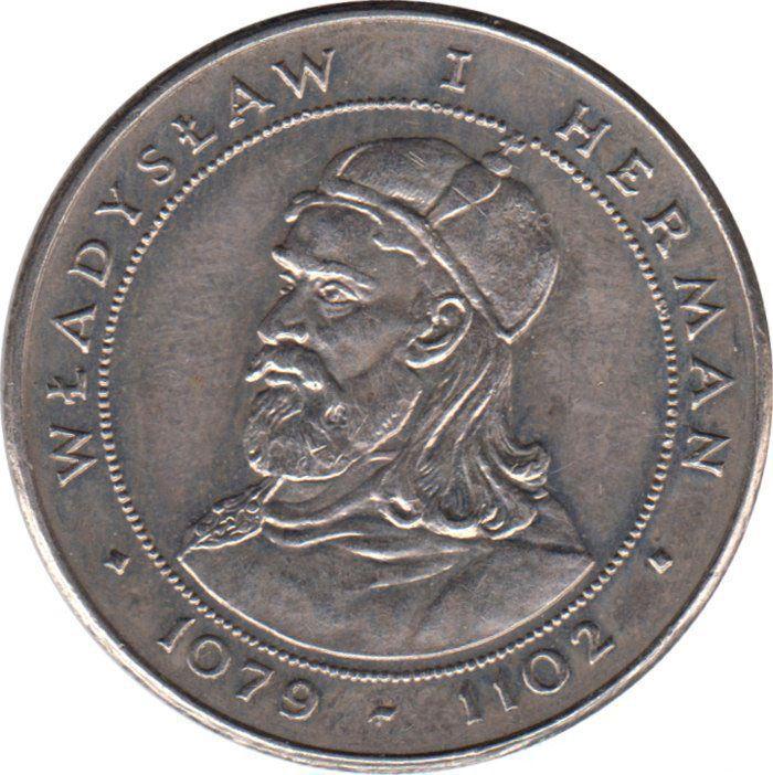 """Монета """"Князь Владислав I Герман"""""""