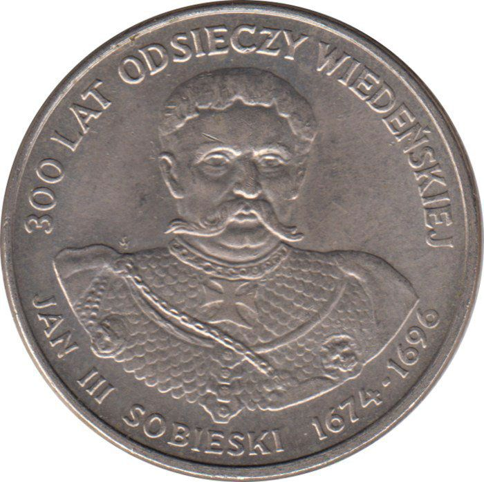 "Монета ""Князь Ян III Собеский"""