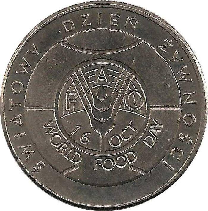 """Монета """"Всемирный день питания"""""""