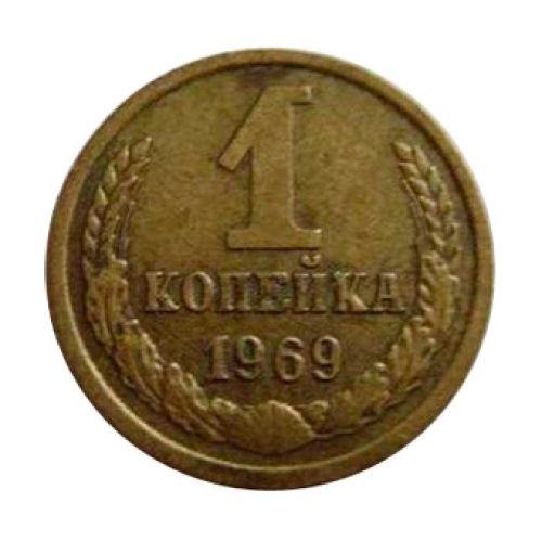 1 цена монета купить серия монет сочи