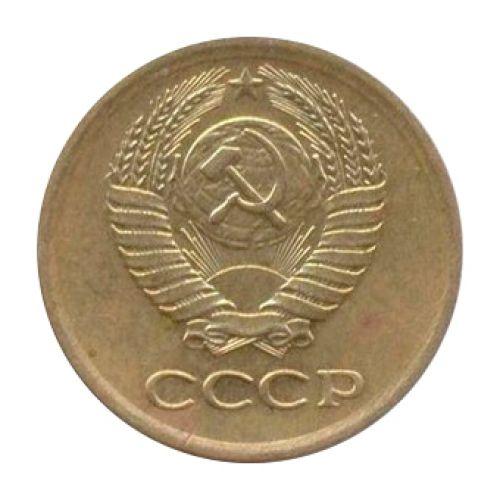 1 копейка 1973 года цена в украине монеты царской россии рубли цена