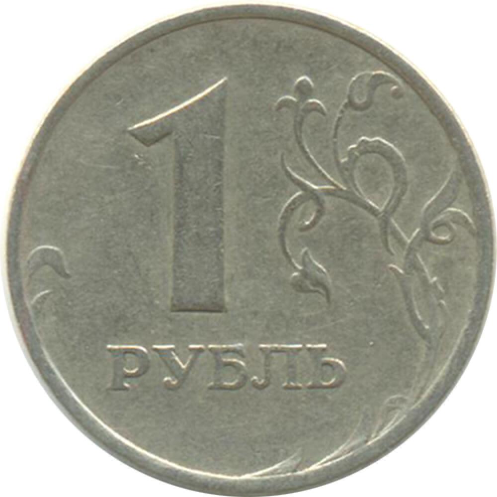 Монеты 2006 года стоимость 1 рубль монеты куплю сургут