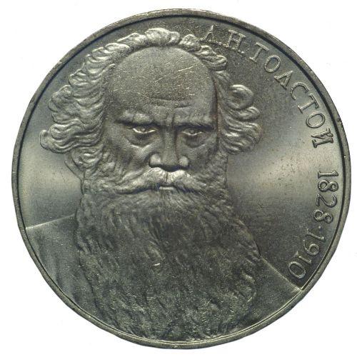Монета толстой 1988 цена монета 1750