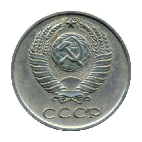 10 копеек 1968 года цена хромпик для серебра купить