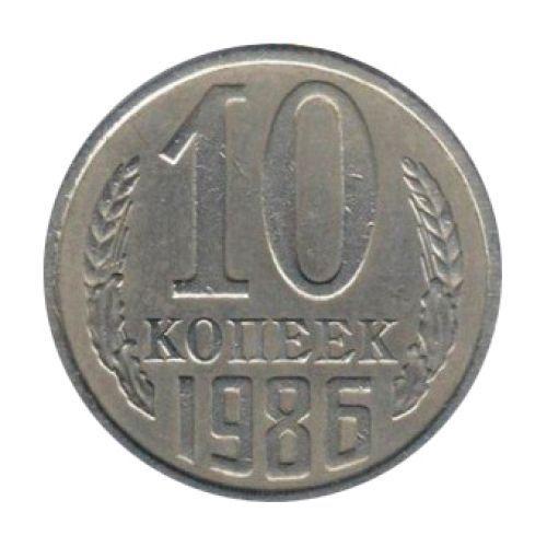 Монета 1986 года цена 125 евро