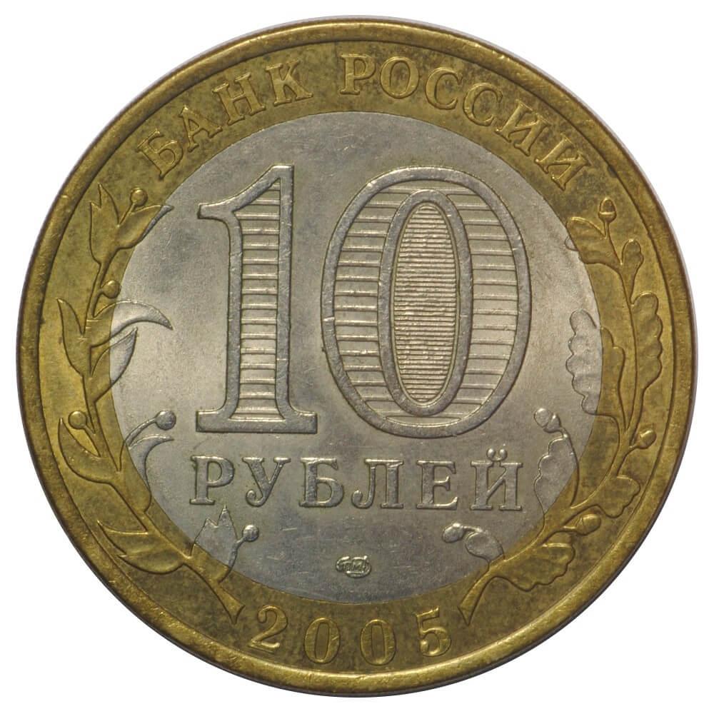 Монета 60 лет победы цена российский коньяк крепость отзывы