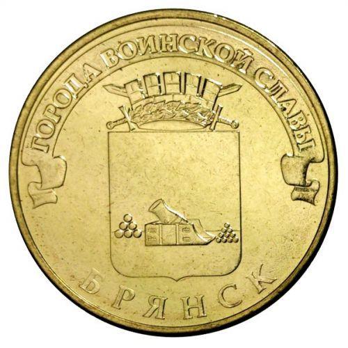 юбилейная монета белоруссии номинал 20 рублей ее реальная стоимость хруцкий
