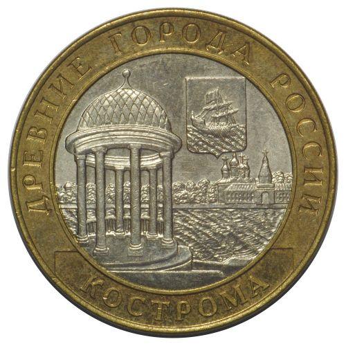 Обмен монет в костроме где скупщики региональных товаров